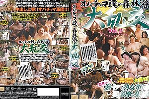 japanese,asian,jav censored,granny,group Sex,straight